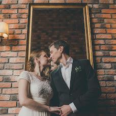 Wedding photographer Evgeniya Sachkova (Sachkova). Photo of 24.09.2016