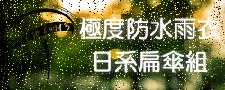 https://sites.google.com/a/kta.kh.edu.tw/indexpage/home/sys-message/welfare-post/taiwanyangsan-jiaoshijie201809