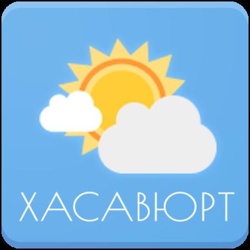 Погода. Хасавюрт