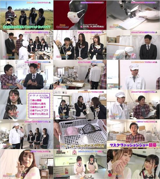 (TV-Variety)(720p) SKE48 むすびのイチバン! ep31 171120