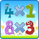 Multiplication games (game)