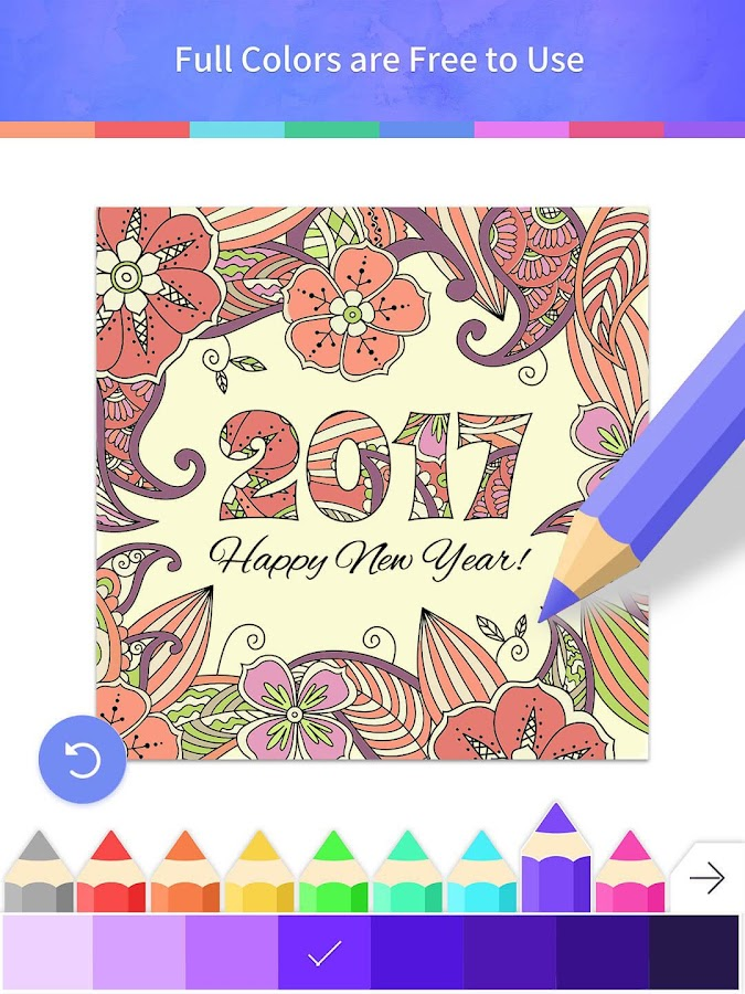 Coloring Book 2017 Screenshot