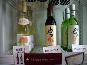 Photo: 小樽ワイン 各種