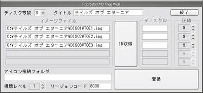 pops_v4_main3