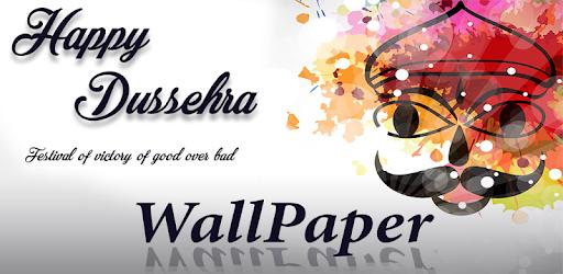 Dussehra Wallpapers 2017
