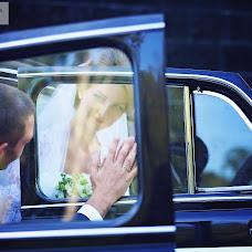 Wedding photographer Vasiliy Kindrat (Kindrat). Photo of 13.11.2014