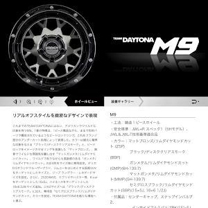 RAV4 MXAA54のカスタム事例画像 やまだ54さんの2020年11月20日22:13の投稿