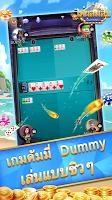 screenshot of ไพ่ผสมสิบ-ป๊อกเด้ง-ดัมมี่ เกมไพ่ฟรี