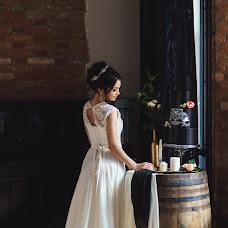 Wedding photographer Ekaterina Zubkova (KateZubkova). Photo of 08.05.2018