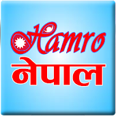 Hamro Nepal - Pray For Nepal