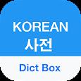 Korean Dictionary & Translator icon
