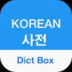 Korean Dictionary & Translator 7.7.2