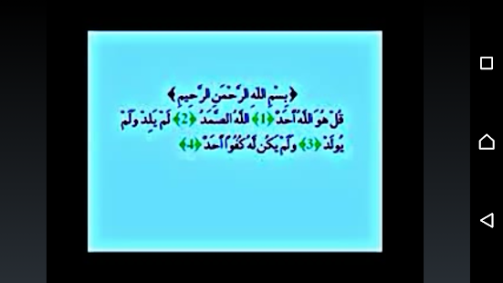 taha junaid quran mp3 download