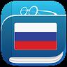com.farlex.dictionary.russian