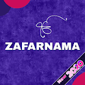 Zafarnama With Audio Read In  English & Punjabi icon
