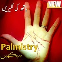 Palmistry Complete Book icon