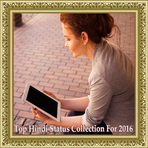 Top Hindi Status Collection