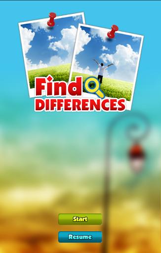 차이점을 찾기