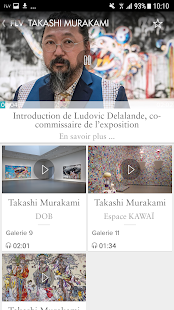 Fondation Louis Vuitton Capture d'écran