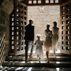 Wedding photographer Andrey Pasechnik (Dukenukem). Photo of 22.11.2018