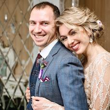 Wedding photographer Lilya Nazarova (lilynazarova). Photo of 08.04.2018