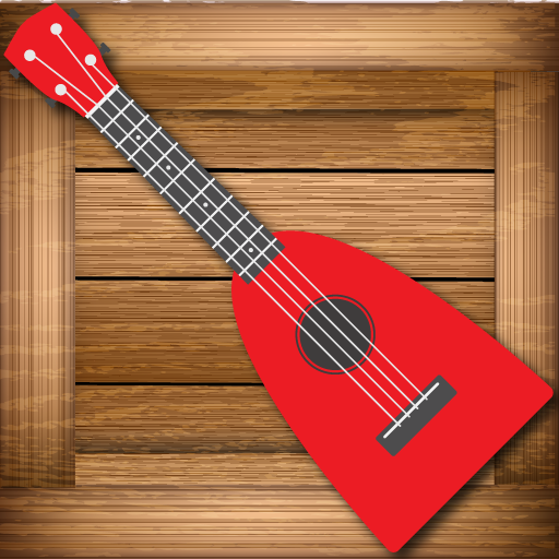 Toddlers Ukulele