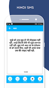 Hindi SMS - All Latest SMS - náhled