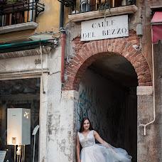 Wedding photographer Larisa Paschenko (laraphotographer). Photo of 04.08.2018