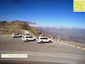 Photo: Jabal Shams Oman