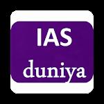 IAS DUNIYA