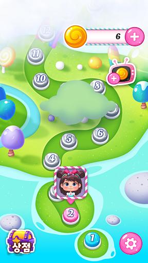 워드프렌즈 - 단어찾기 재미있는 단어게임 screenshot 2