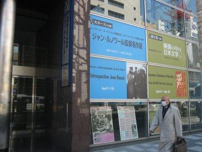 Photo National Film Center