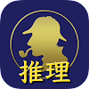 Solved in 3 minutes reasoning quiz short stories - to solve the mystery of the mystery from everyday occur trouble in the detective mood to murder! 2.1