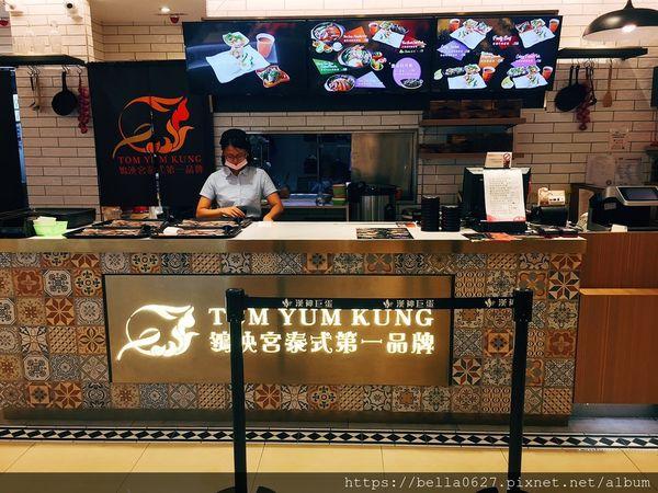 䳉泱宮泰式料理,漢神巨蛋//來自泰國道地的平價奢華泰式套餐!