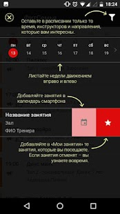 ФитСемья- screenshot thumbnail