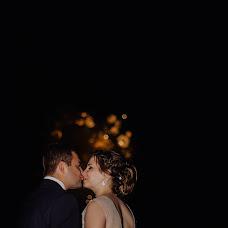 Wedding photographer Ekaterina Klimenko (kliim9katyaWD2). Photo of 18.08.2017