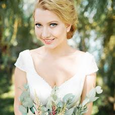 Wedding photographer Marina Goncharova (Goncharita). Photo of 06.06.2016