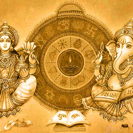 brihaspati lanka Bṛhaspati (sanskrit: बृहस्पति, often written as brihaspati) is an indian name, and refers to different mythical figures depending on the age of the text [1] in ancient hindu literature brihaspati is a vedic era sage who counsels the gods, [2] [3] while in some medieval texts the word refers to the largest planet jupiter.