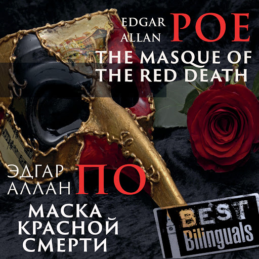 achat le plus récent nouvelle apparence prix spécial pour The Masque of the Red Death: Маска красной смерти.Bilingual by Edgar Allan  Poe, Эдгар Аллан По - Audiobooks on Google Play