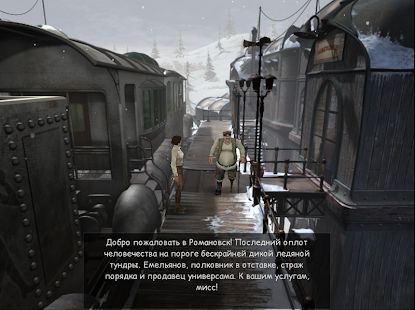 Сибирь 2- screenshot thumbnail