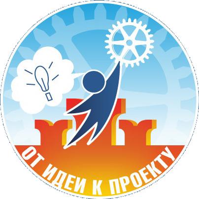 https://sch7tut.edu.yar.ru/shnoo_globus/ot_idei_k_proektu.png