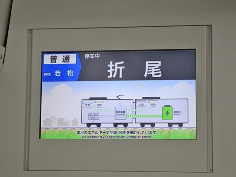 JR九州 BEC819系電車「DENCHA」 ドア付近モニター