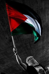 Palestine Wallpapers photos HD - náhled