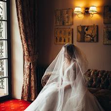 Wedding photographer Alena Rusakevich (AlRus). Photo of 02.08.2017