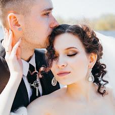 Wedding photographer Ekaterina Kapitan (ekkapitan). Photo of 28.05.2018