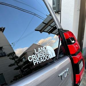 ランドクルーザープラド GDJ150Wのカスタム事例画像 Cathy.Tさんの2020年11月23日19:01の投稿