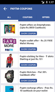 Free Recharge Coupons Offers- screenshot thumbnail
