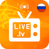 Russia Tv Live - Online Tv Channels