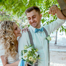 Wedding photographer Natasha Mischenko (NatashaZabava). Photo of 07.08.2018