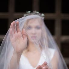 Wedding photographer Elena Skoblova (Photoinmoscow). Photo of 30.01.2017